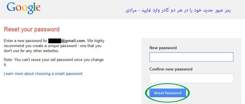 آموزش بازیابی رمز عبور و نام کاربری جیمیل 6 -  2014