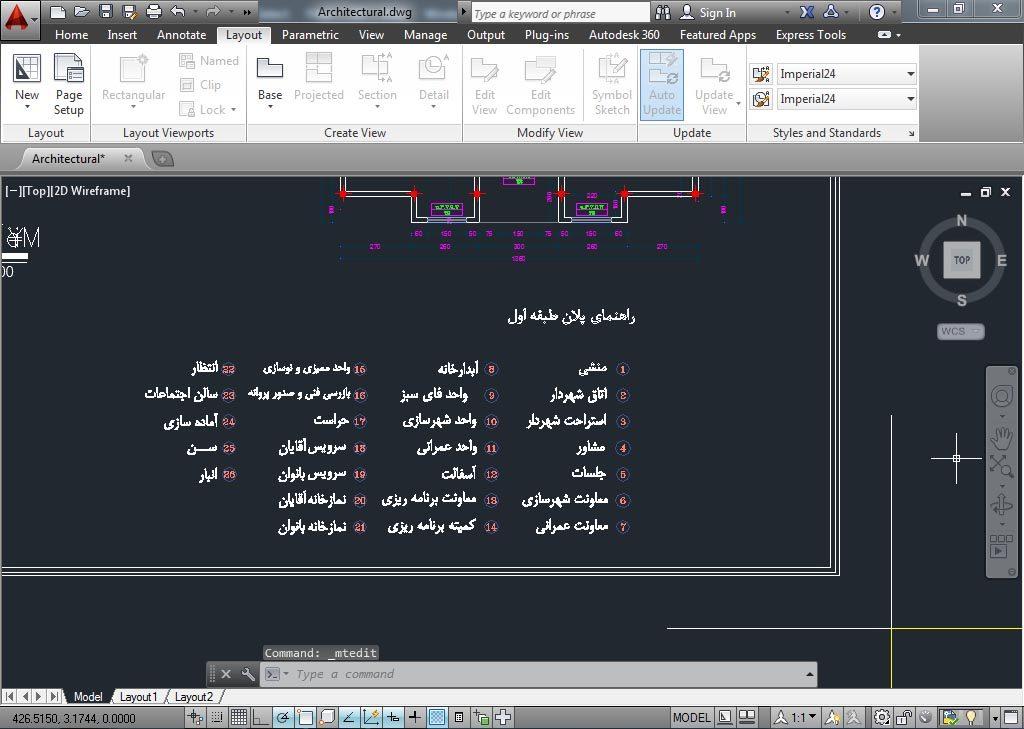 آموزش گام به گام حل مشکل عدم نمایش صحیح فونت فارسی اتوکد - 4