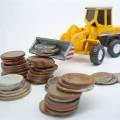 سیستم حسابداری در شهرداریها